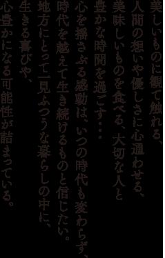 Rootsメッセージ3