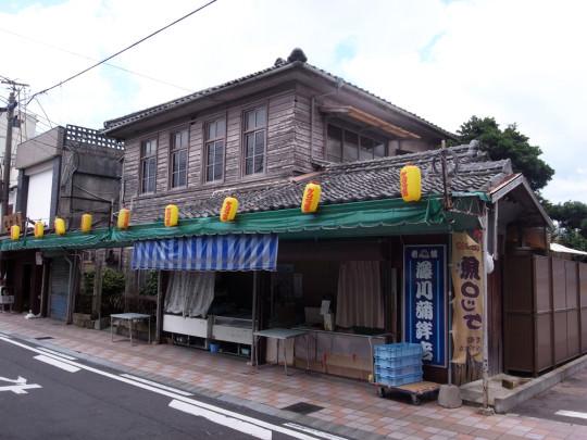 roots_中町Casa(旧村上歯科)001