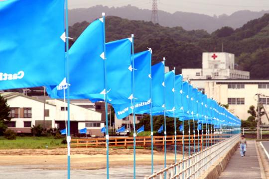 roots_唐津の海辺を生かした観光振興プロジェクト002