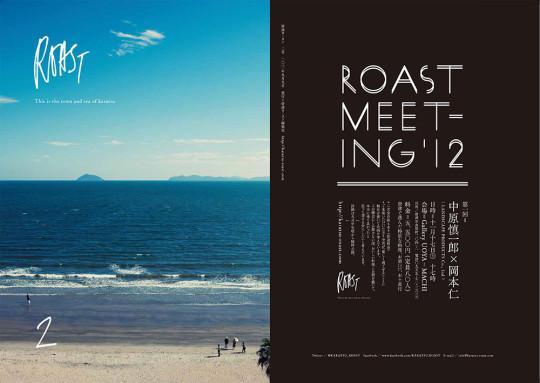 roots_唐津ロースト003