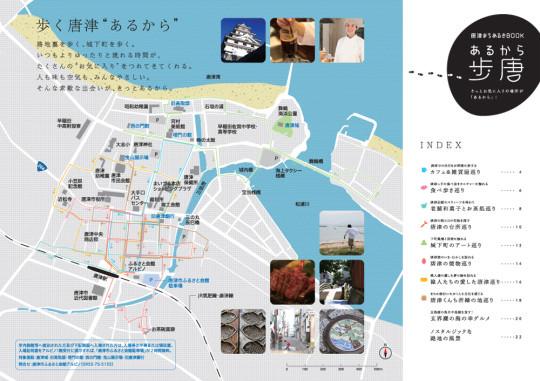 roots_まちなか観光プロジェクト006