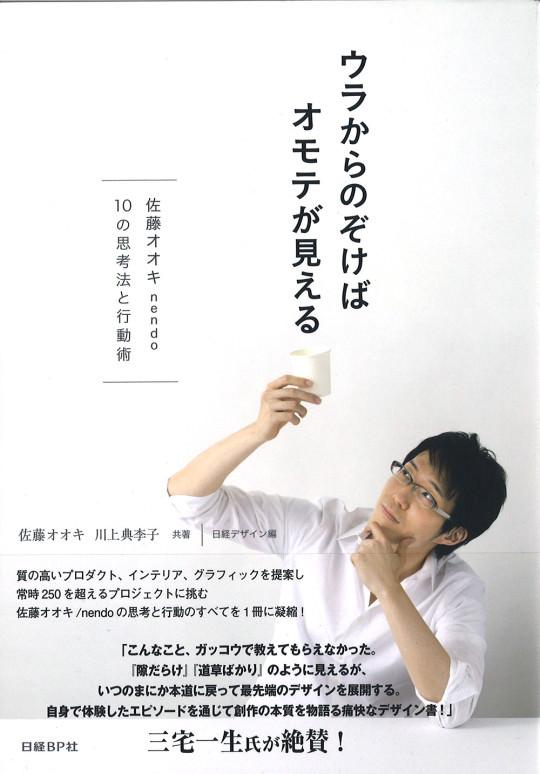 book140404