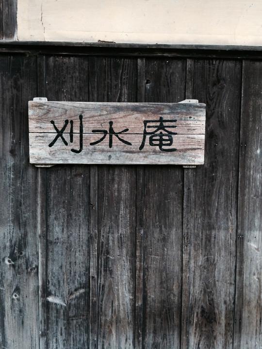 karimizuan_01