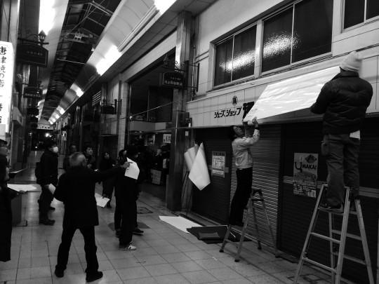 呉服町アーケードプロジェクト企画会議