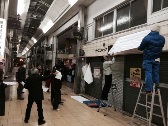 唐津の玄関口にふさわしい勾配屋根の検討