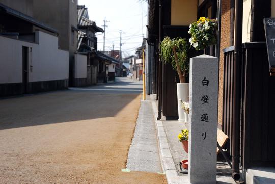 筑後吉井の白壁通り