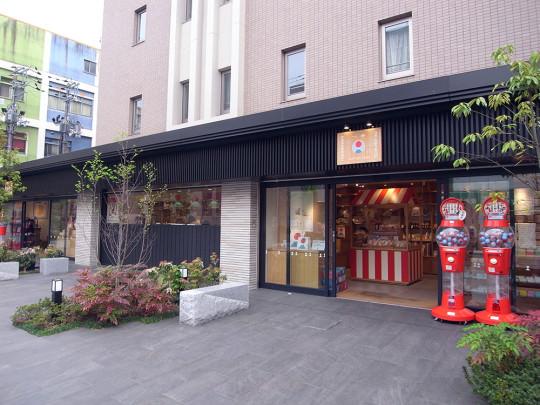 「日本市」外観