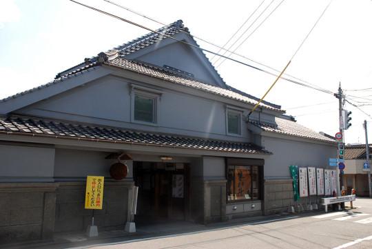 登録有形文化財に認定された酒蔵の建物