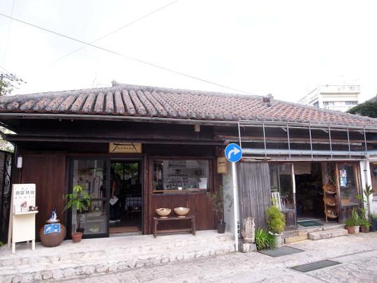 那覇市、沖縄県