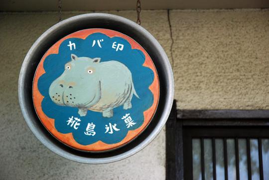 柳川市、福岡県