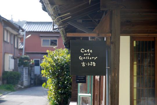 津屋崎、福岡県