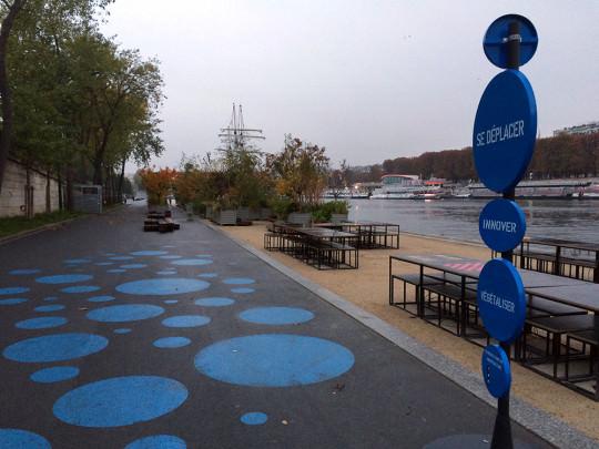 セーヌ川のアート空間