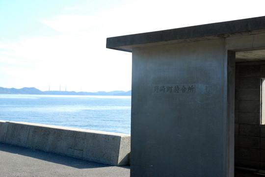 nozaki06