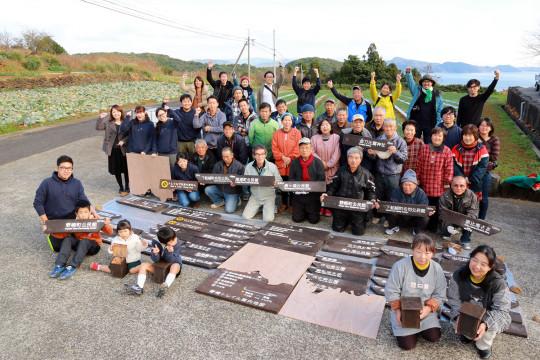 2015年12月19日俵ヶ浦半島トレイルワークショップ