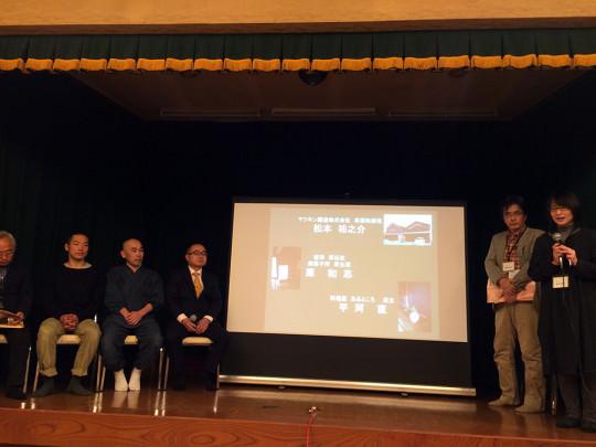 heitages_seminar
