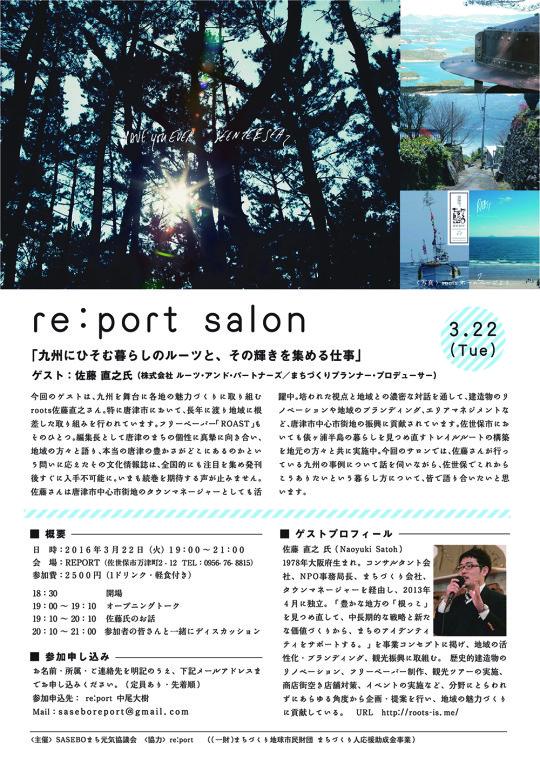 reportsalon.ai