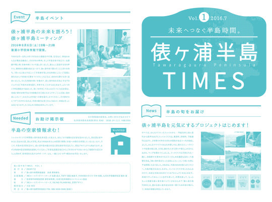 0712t_times