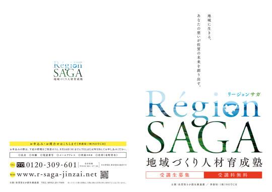 Regionsaga_01