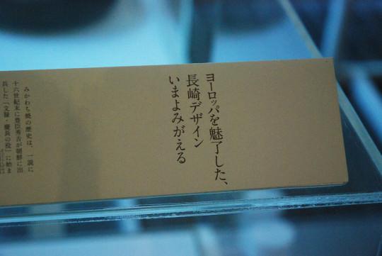 mikawachi01